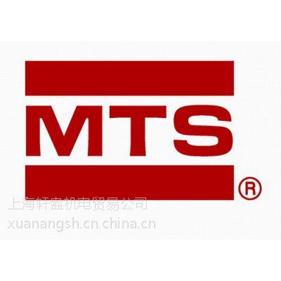 上海轩盎供应美国MTS GPS2500MD601V0 位移传感器