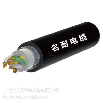 TRVV-K加强型拖链电缆