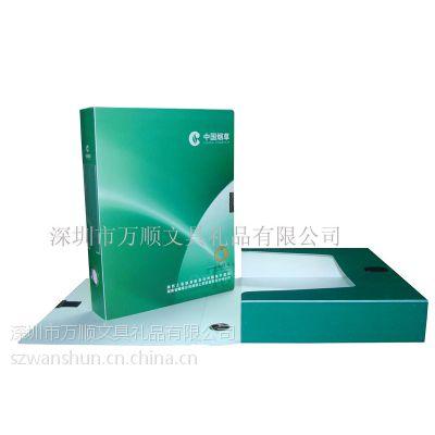 供应定做PP文件盒/订做塑料文件盒