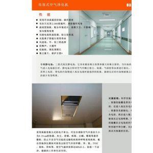 供应家用中央空调系统