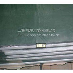 上海一胜百,一胜百模具钢,8407热作压铸模具钢