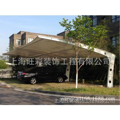 供应膜结构车棚 膜结构车棚造价 膜结构车棚设计 膜结构车棚安装