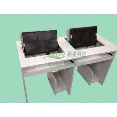 科桌电脑翻转桌双人 学校会议桌电教室电脑桌 隐藏式翻转电脑桌
