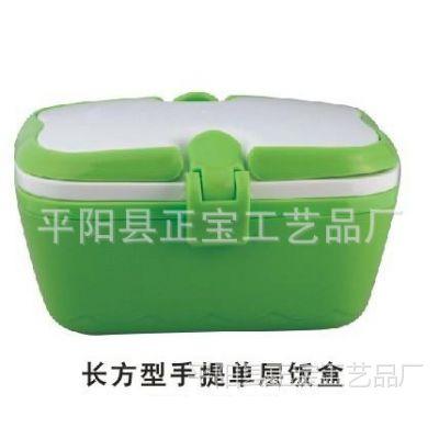 青花瓷 手提饭盒 儿童饭盒 塑料饭盒系列一层 二层 三层圆形 方形