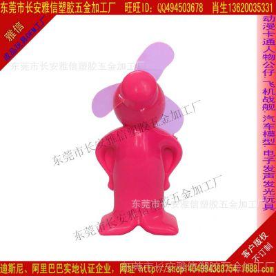 日本电子动漫卡通塑料树脂美少女公仔明球星人形风扇型玩具手办
