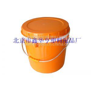 供应北京市鑫华亨塑料用品厂家直销塑料桶、食品桶、保温桶、塑料保温桶
