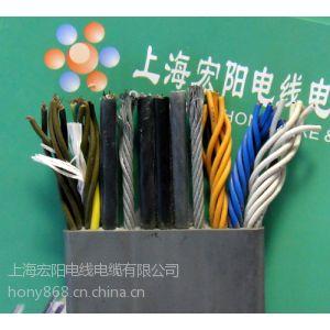 供应行车电缆线 宏阳行车专用电缆线 上海电缆厂家行车控制电缆
