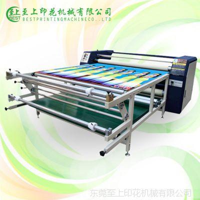 供应热升华转移印花 热升华机 无纺布印花机  油温滚筒印花机