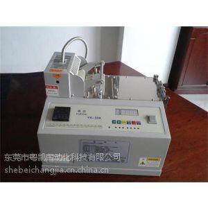供应编织带热断机 小型自动松紧带割断机 速度快橡筋绳直切机