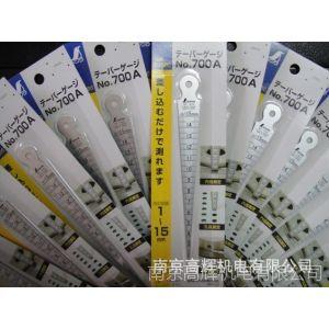 供应日本亲和SHINWA间隙尺产品的总代理