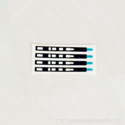 供应带进口tesa无痕双面胶贴模切冲形加工九佛科技4965双面胶