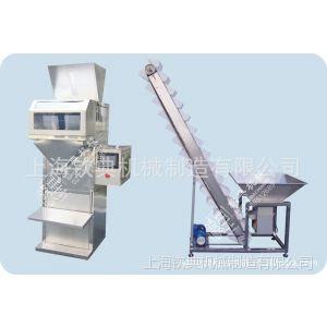 供应炒货包装机/鱼食称重包装机/活性碳称重包装机/活性炭称重包装机