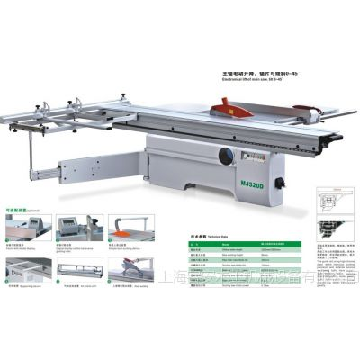 木工机械45度角度精密推台锯、推台锯、木工精密推台锯、推台锯