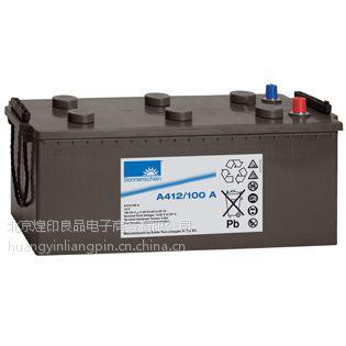 供应蓄电池,阳光蓄电池,otp蓄电池