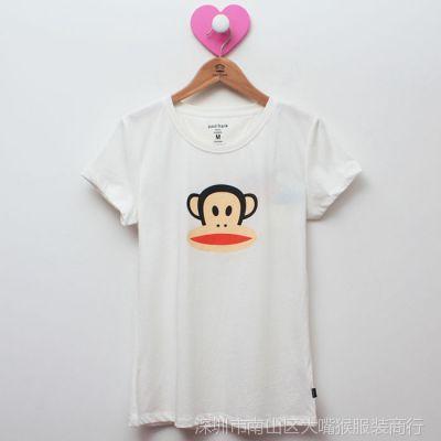 供应香港公司授权产品 可配亲子 基础款女士圆领短袖t恤 14L1272