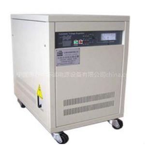 供应交流稳压电源,稳压器/净化稳压电源