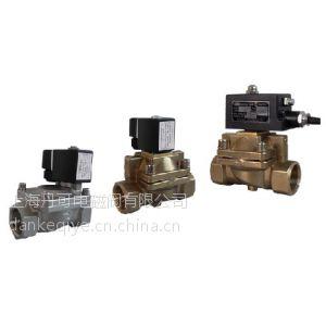 供应防腐防爆电磁阀,丹可专业防腐防爆电磁阀,上海电磁阀生产商