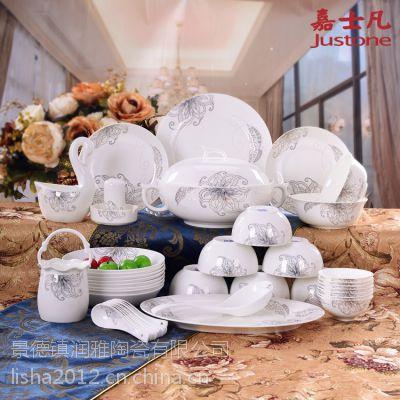 景德镇陶瓷餐具批发厂家 陶瓷餐具订做 陶瓷餐具批发