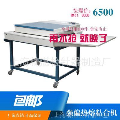 供应厂家直销:粘合机500 粘合机小型 压光机 台式粘合机 粘合机价格