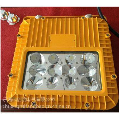 BLED9102室外防水泛光灯led投射灯聚光灯led防爆灯厂家批发