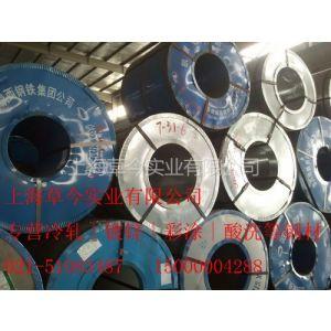 供应武钢钢板|镀锌板|镀锌卷DX51D+Z上海草今