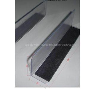 供应订做PVC货架牌,标牌,展示广告牌,有机玻璃烟架,货架配件 货架