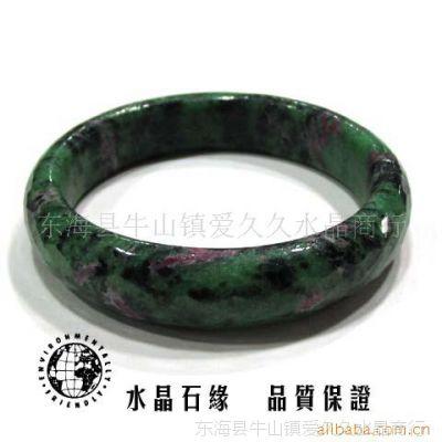 供应天然红绿宝手镯,水晶首饰、天然工艺品、东海水晶