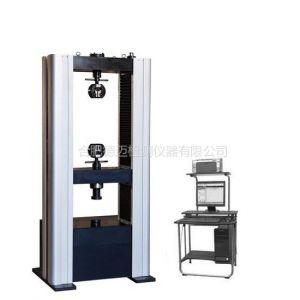 供应合肥万能试验机总代,安徽万能材料试验机,六安万能材料试验机