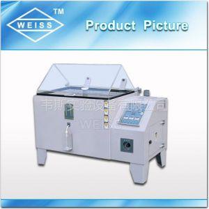 供应嘉兴盐雾试验箱/浙江可程式盐水喷雾试验箱