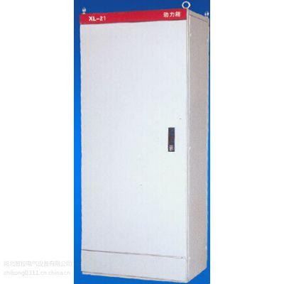 动力配电柜(箱)-- XL-21