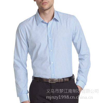 供应衬衫加工定制衬衫代加工 优质衬衫代加工 批发价格--梦江南
