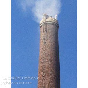 供应【大烟囱增高】锅炉烟筒加高