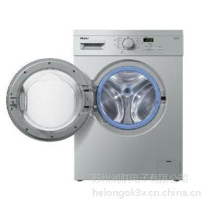 提供承重5-10KG宿舍区扫码支付商用烘干机 海尔SGDN8-636U78KG干衣机