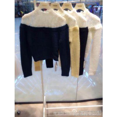 2014秋冬新品snidel性感蕾丝拼接透视一字领假两件套针织衫毛衣