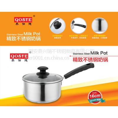 不锈钢奶锅日式奶锅单柄泡面汤锅热牛奶锅电磁炉通用16CM奶锅