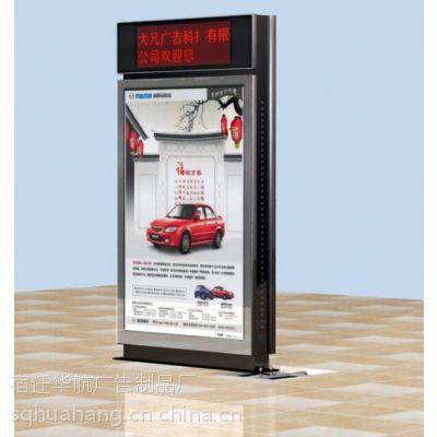 供应街道金属立式广告路|路广告灯箱|静电粉末彩色喷涂路