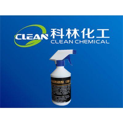 供应涂刷式大量供应超级型焊接防溅剂2#