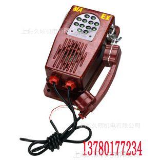 KTH104型矿用防爆电子电话机/KTH1017矿用防爆电话机/电子电话机