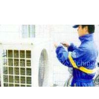 供应沈阳益民空调不制冷维修中心 空调加氟利昂  024-24129936
