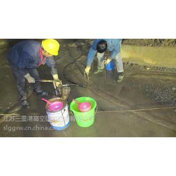 贵州花溪区地下室堵漏公司 ,地下室补漏公司