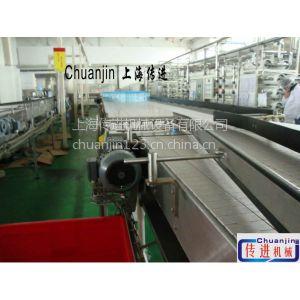 供应饮料生产多列转弯链板输送机
