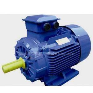 供应源立电机A3系列三相异步电动机