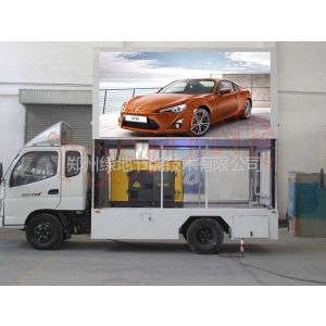 供应湖北省led宣传车LED广告车LED广告车绿地led宣传车专家