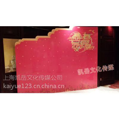 上海舞台背景板搭建 会议背景板搭建