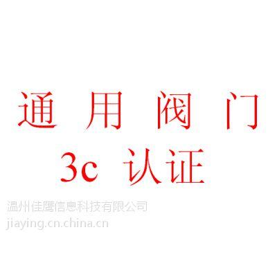 柜式干粉灭火装置3c/cccf过程辅导网上哪里注册