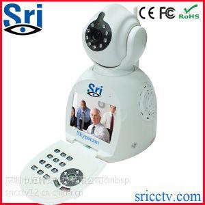 供应P2P 智能家居 IP Camera 网络摄像机 可视电话网络电话摄像机