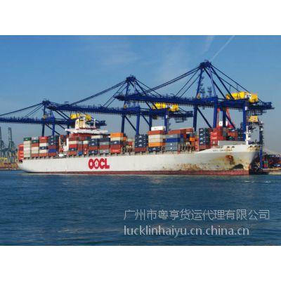 丽水到天津国内船运,天津到丽水海运公司,锦州港海运费