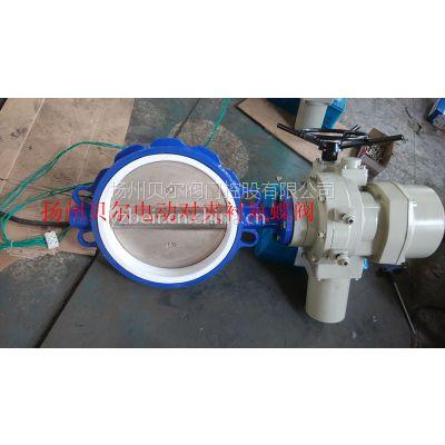 扬州贝尔厂家直销DN300电动对夹式衬氟蝶阀
