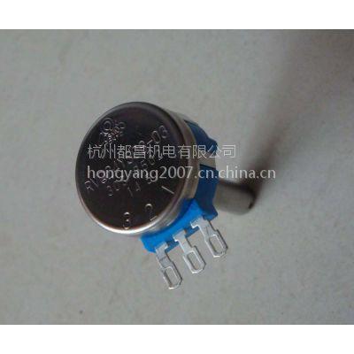 供应TOCOS RVQ28YS RVQ24YS08-03 30S B502代步车电位器