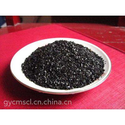 优质椰壳活性炭生产厂家水处理专用活性炭价格用途